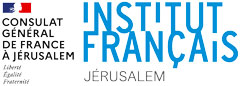 Institut Français de Jérusalem – Ramallah